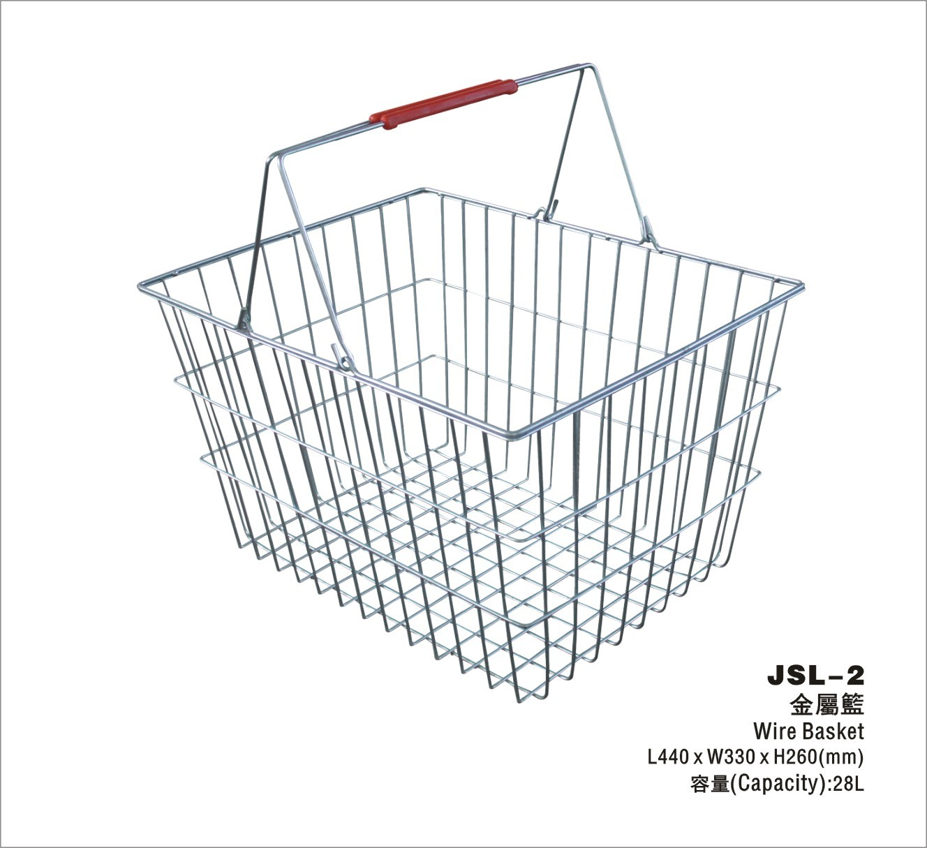28 Liter Storage Supermarket Metal Shopping Basket With Two Red Plastic Handle